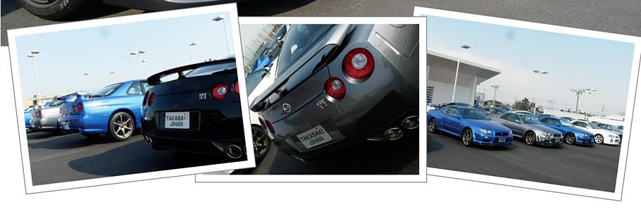 GTRの在庫は30台以上!
