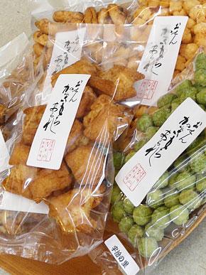 210円のお煎餅